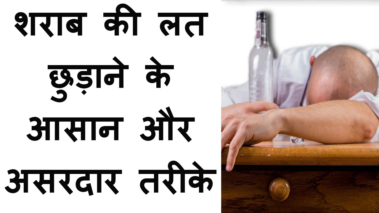 essay about alcohol abuse Drug abuse refers to regular intake of substances which are hazardous to our health these substances vary from prescribed medications, alcohol, cigarettes to narcotic drugs such as cocaine, hashish, heroin etc.