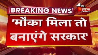 Rajasthan Political Crisis: OM Mathur का बड़ा बयान- 'मौका मिला तो बनाएंगे सरकार'