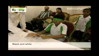 BRAINY India: Mohamed Ghouse performing BRAIN FOCUS skill