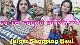 Jaipur shopping Haul | bapu Bazar/ Johri Bazar | Jaipuri quilt- rajai- bedsheet | shopping in Jaipur