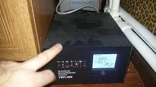 видео Инвертор для котла отопления