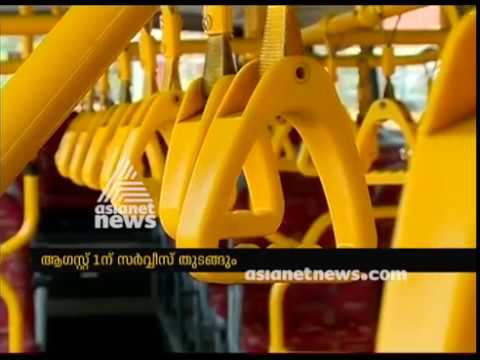 KSRTC to start chill bus service in Kerala