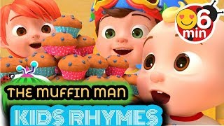 The Muffin Man ! Kids & Children song ! Kids Rhymes ! latest 2019