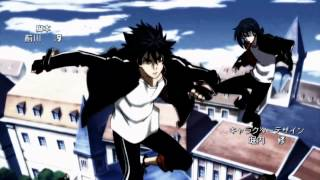 Air Gear OVA AMV