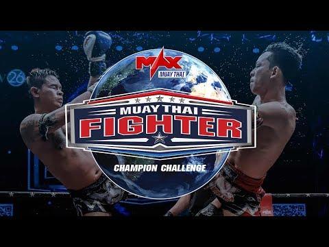 Muay Thai Fighter September 24th, 2018 thumbnail