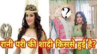 रानी परी की शादी किससे हुई?||Rani pari ki shadi kis se hui,Rahim tech