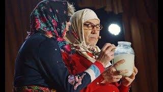 Спустя четверть века Цветочек из Русских бабок предстал перед нами в обыденной жизни