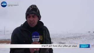 الثلوج تغلق الطرقات .. وتعزل العائلات بالقرى والمداشر بولايات الوطن