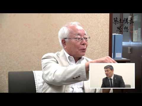 藤井聡×竹村公太郎地形から見た日本前編:日本史の謎は地形で解ける築土構木の思想 第55回