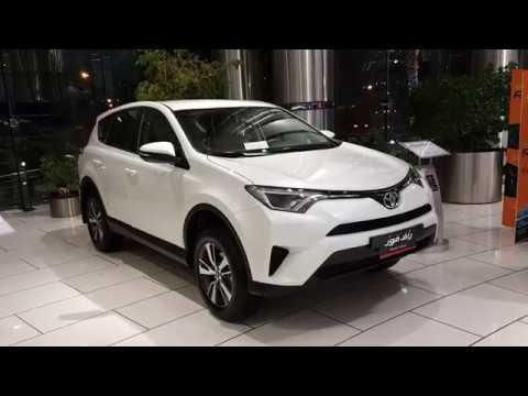فيديو مشاهدة تويوتا راف فور 2017 وارد بهوان Toyota Raf4 Youtube