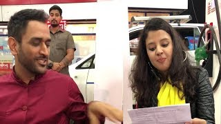 Watch MS Dhoni Tries To Tease His Wife Sakshi Dhoni in Most Cutest Way Over a Dialogue Delivery.