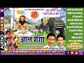 09 satnam bhajan panthi song video mp4