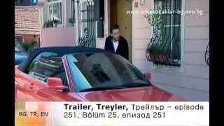 Arka Sokaklar Trailer episode 251