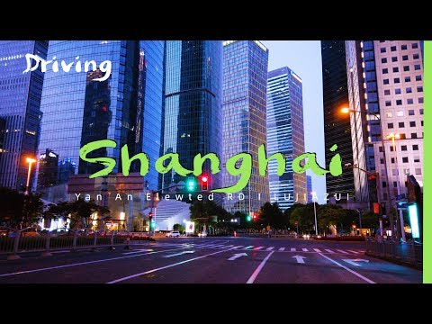 ⁴ᴷ⁶⁰ Shanghai Drive Downtown Yan An Elewted RD - DJI Osmo Pocket (July 2019)上海市区延安路高架驾驶