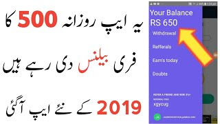 Free Balance Rs 4000 New Offer For Jazzcash & Easypaisa Users