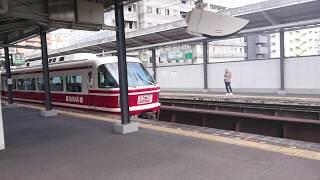 【南海電鉄】特急こうや号~新今宮駅に入線