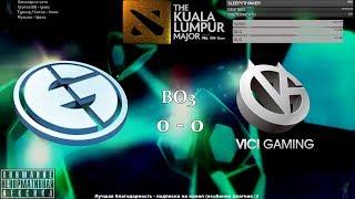 [RU] Evil Geniuses vs. Vici Gaming - The Kuala Lumpur Major BO3 by @pd4liver