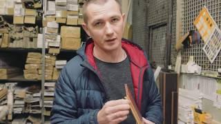 видео Разновидности направляющих для раздвижных дверей. Описание достоинств