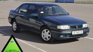 Продажа АВТО Опель Opel Vectra A 1995 Тест драйв
