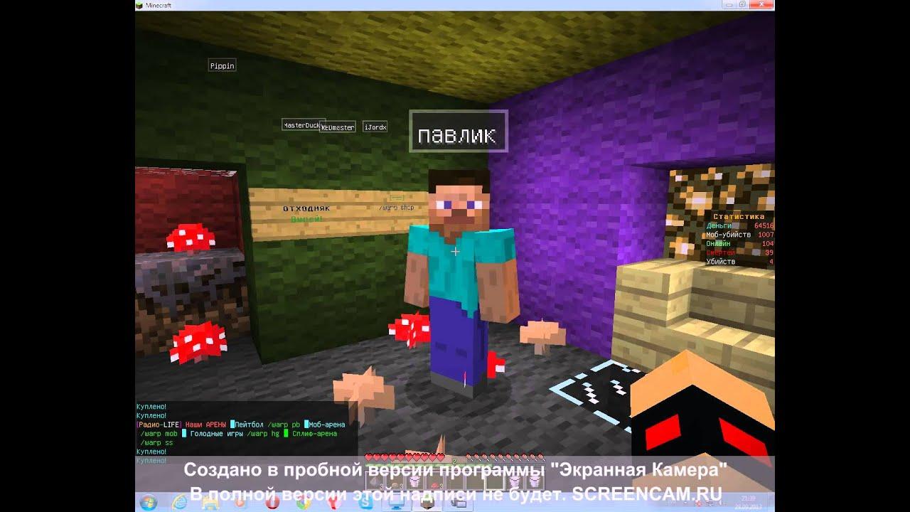 майнкрафт сервер vireline 1 5 2 #7