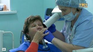 В стоматологической поликлинике заработал новый рентгенкабинет