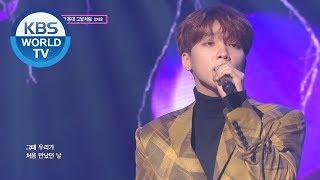 정세운 (JEONG SEWOON) - 비가 온대 그날처럼 (When it rains) [Music Bank/2019.10.18]