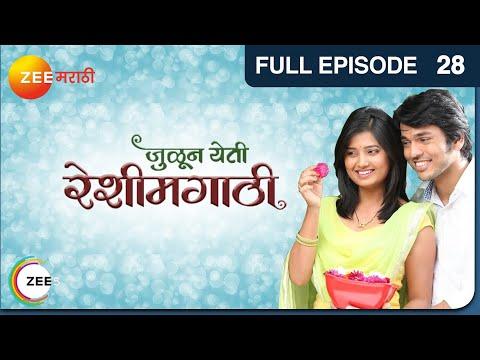 Julun Yeti Reshimgaathi Episode 28 - December 25, 2013