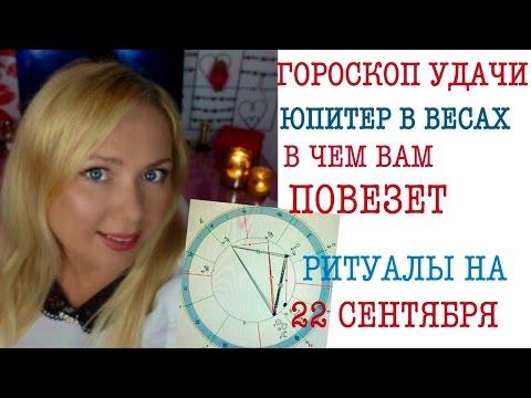 Консультации астролога -