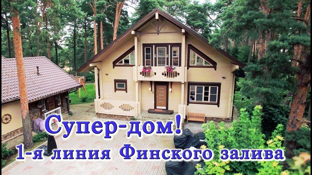 10 км. На север от санкт-петербурга. Статус земли: днп состояние: в поселке есть жители электричество: подключено газ: подключено, цены: участки.