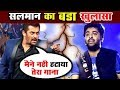 Salman Khan REACTION On REMOVING Arijit Singh SONG From Welcome To New York