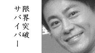 氷川きよしが郵便局長になっちゃった!? 【チャンネル登録】はコチラ⇒ ...