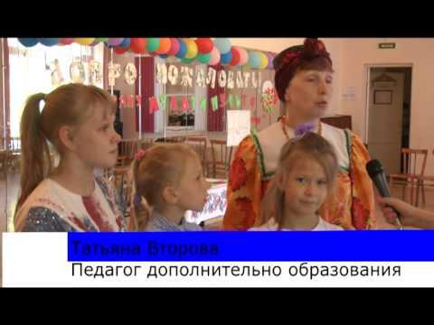 Тихвин Лагерь Романтик