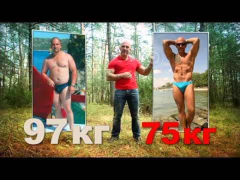 Как похудеть на 5 кг. за 3 дня?