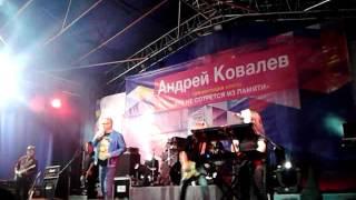 Пилигрим  - Перемен (песня группы Кино) 29 08 15