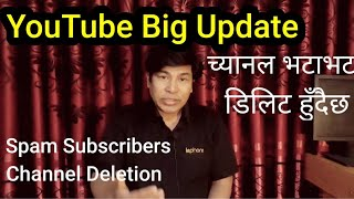 [In Nepali] YouTube Big Update | Spam Subscribers | Channel Deletion
