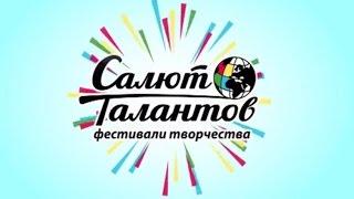 """1 отделение фестиваля-конкурса """"Накануне Рождества. Музыка"""""""
