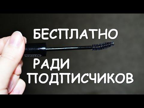 Гель лак BlueSky в Москве от 119