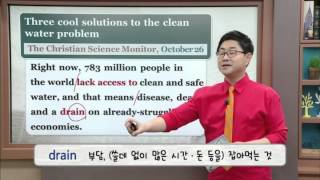 영자신문읽기 - Three cool solutions to the clean water problem_#001 thumbnail