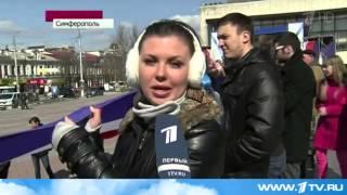 Симферополь В Ожидании Больших Перемен. 2014
