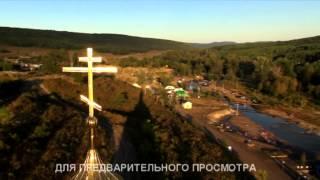 красноусольск отдых дикарем видео