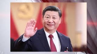 चिनियाँ राष्ट्रपति सि जिनपिङ असोज २८ गते नेपाल आउँदै, ९ घण्टा काठमाडौंमा रहने - NEWS24 TV