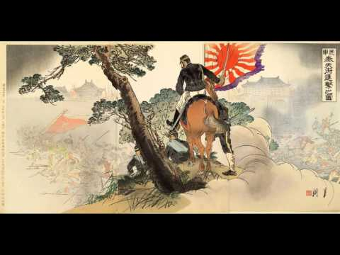Imperial Theme of the Great Japanese Empire