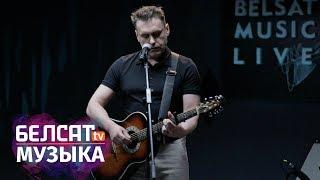 Зміцер Вайцюшкевіч ды «WZ-orkiestra» ў «Belsat Music Live № 20»