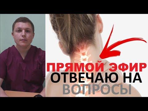 г. Брянск - Центр доктора Бубновского