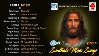 Non Stop Santhali Hits   Christmas Special Songs   Vol - 1   Gobinda, Sawan   Choice International