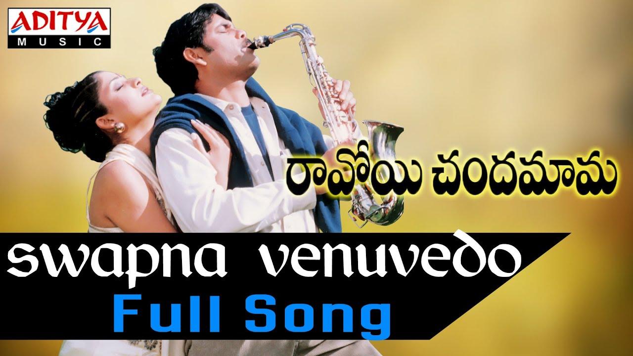 Download Swapnavenuvedo Full Song ll Ravoyi Chandamama Songs ll Nagarjuna, Anjala Javeri