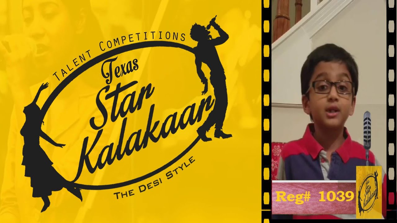Texas Star Kalakaar 2016 - Registration No # 1039