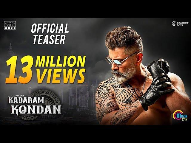 Kadaram Kondan Teaser | Kamal Haasan | Chiyaan Vikram | Rajesh M Selva | Ghibran |