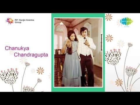 Chanakya Chandragupta   Chirunavvula Tholakarilo song