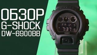 НЕУБИВАЕМЫЕ G-SHOCK DW-6900BB-1E | Обзор (на русском) | Купить со скидкой
